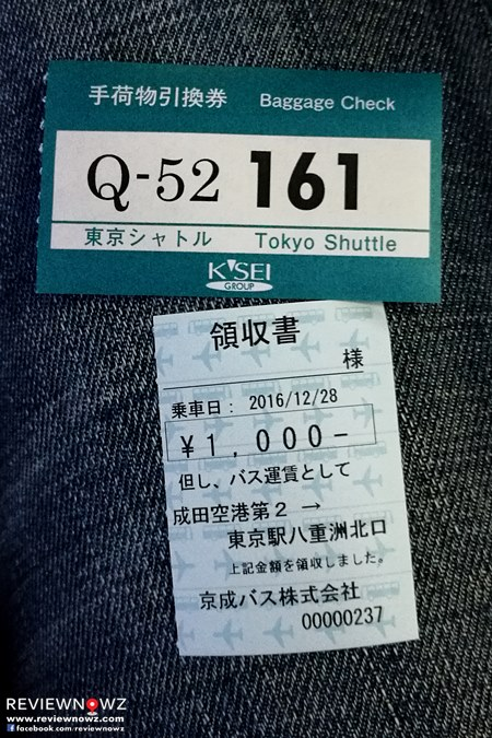 Keisei Bus Baggage Check and ticket