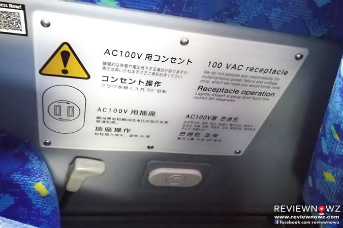 Keisei Bus Plug