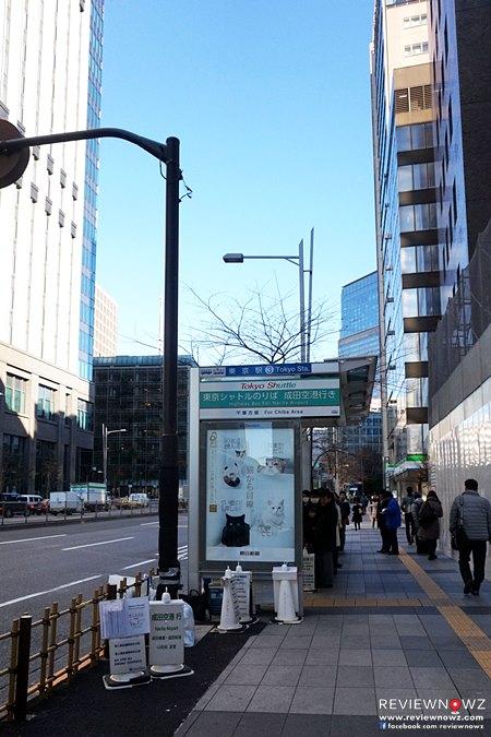 Keisei Bus Stop 3