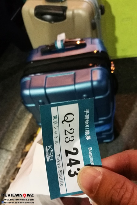 Keisei Bus Baggage Check
