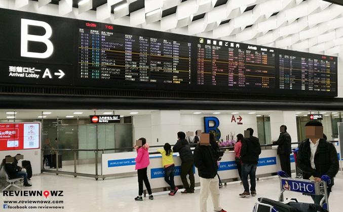 Narita Airport Terminal 2 Arrival
