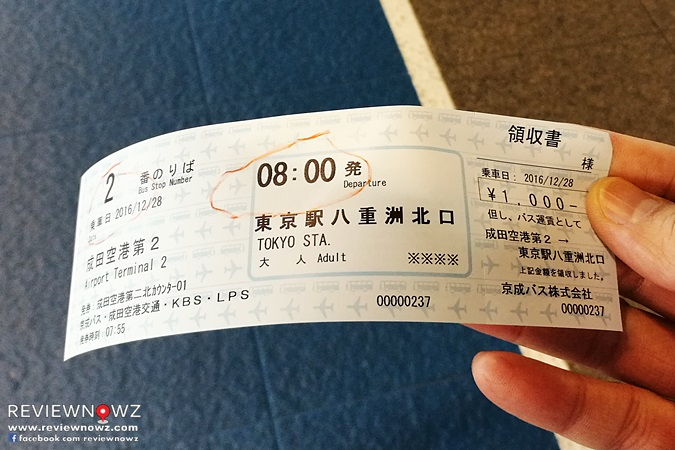 Keisei Bus Ticket