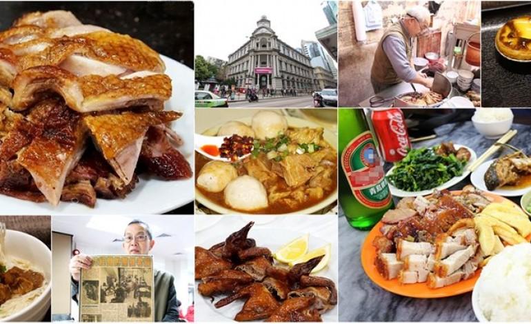 รวมรีวิว 16 ร้านอาหาร เดินทางง่าย ใกล้แหล่งท่องเที่ยวที่ Macau