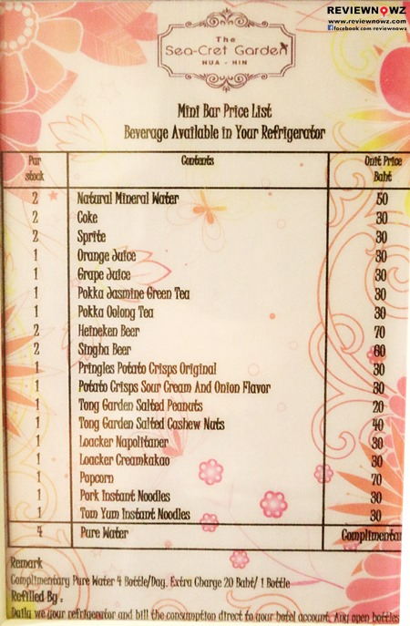 Deluxe Pool Access Room beverage menu