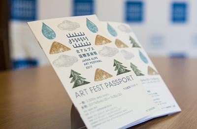 Japan Alps Art Festival 2017 passport