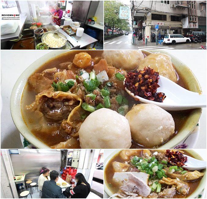 Kam Seng