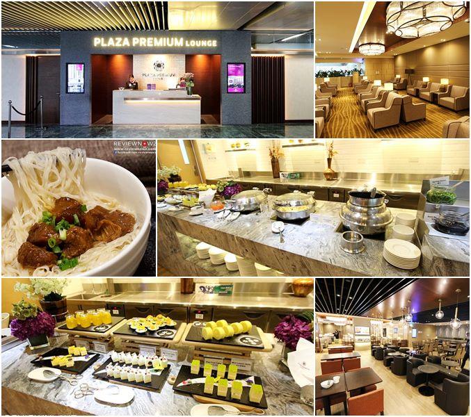 Plaza Premium Lounge Macau