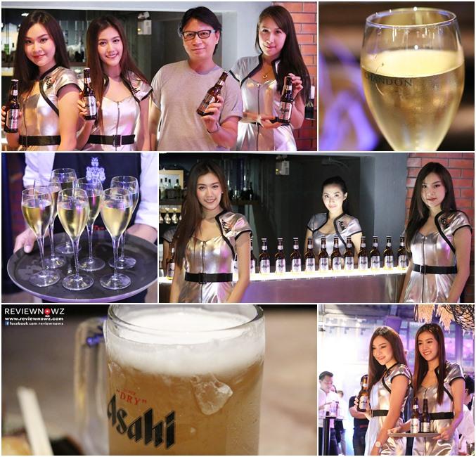 Drink : AINU Bar 2 Anniversary