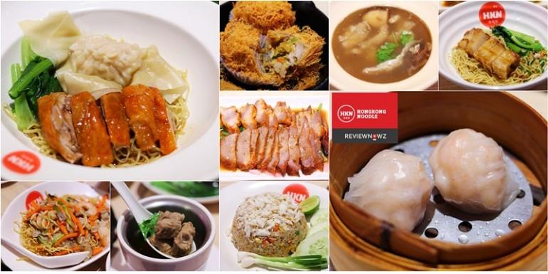 จัดเต็ม! อาหารจีนทานไม่อั้น 60 เมนู ราคา 449 net ที่ Hong Kong Noodle