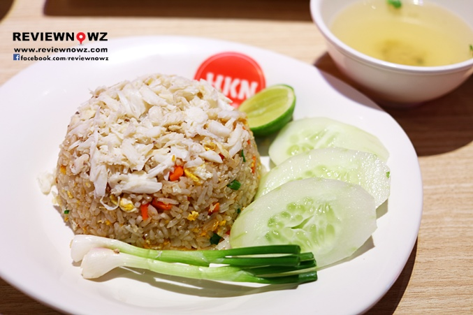 Chinese Fried Rice with Fresh Crab Meats