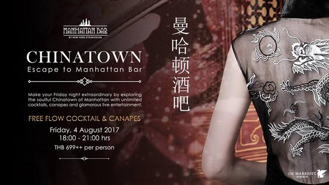 Chinatown - 1930s Shanghai
