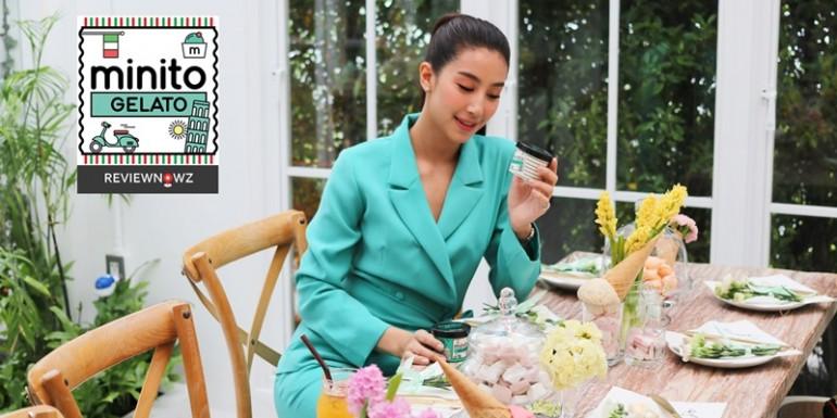 นั่งคุยกับนางเอกคนสวยน้องมิ้นต์ ชลิดา และชิม Minito Gelato ไอศกรีมคุณภาพอร่อยได้สุขภาพ