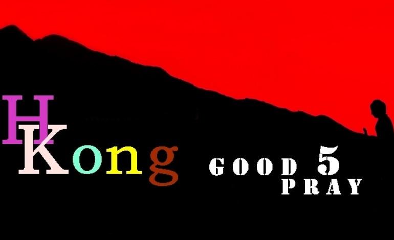 """แค่ขอพรก็สุขใจกับ """"Hong Kong Good Pray"""" ผ่าน 5 สถานที่ศักดิ์สิทธิ์ยอดนิยมของฮ่องกง"""