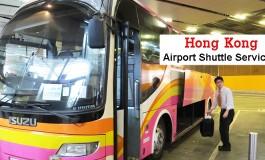 เดินทางสนามบิน-ที่พักในฮ่องกงแบบสะดวกสบายไม่ต้องลากกระเป๋าไปมาแค่นั่งชิวๆกับ Vigor Airport Shuttle Services