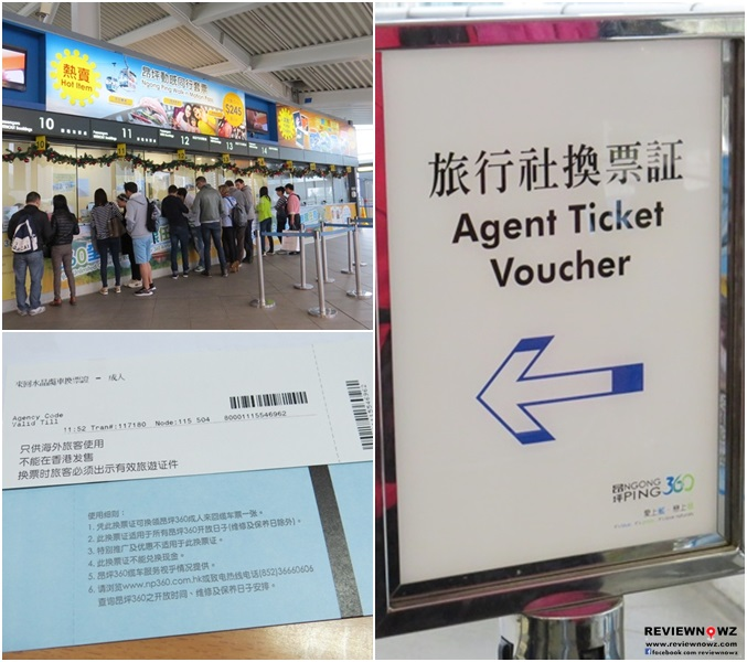 Ngong Ping 360 - Agent Ticket Voucher