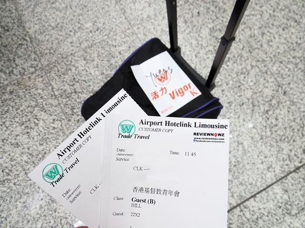 Vigor Airport Shuttle Ticket