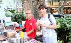 พาไปชิมไอติมเหรียญเดียวระดับตำนานและเดินเล่นบนถนน Orchard ประเทศ Singapore