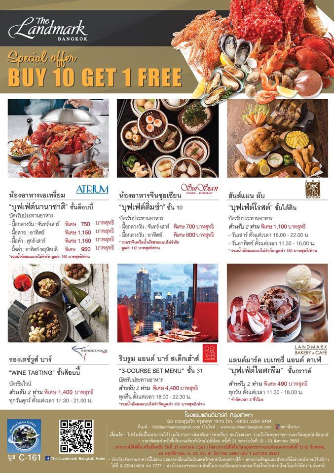 21st Thailand International Travel Fair 2017