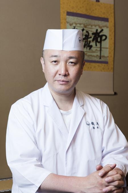 Chef Shinichiro Takagi
