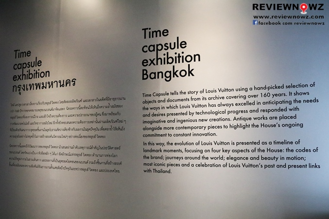 Time Capsule Exhibition Bangkok