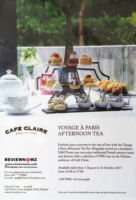 Voyage à Paris Afternoon Tea set Promotion