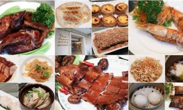 มีดีมากกว่าสุกี้! กับร้านอาหารจีนระดับพรีเมี่ยมอายุ 60 ปีที่ COCA Restaurant