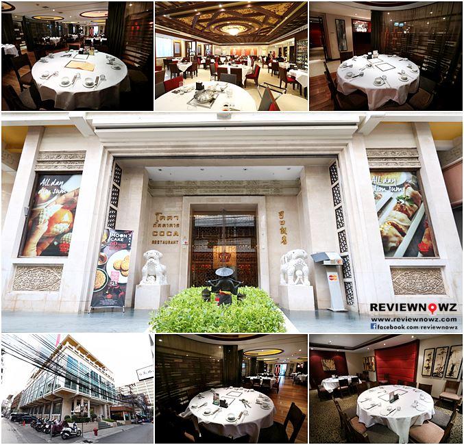 COCA Restaurant Surawongse