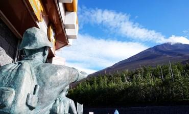 ซักครั้งในชีวิตกับภูเขาที่สวยที่สุดในโลก Mount Fuji ประเทศญี่ปุ่น