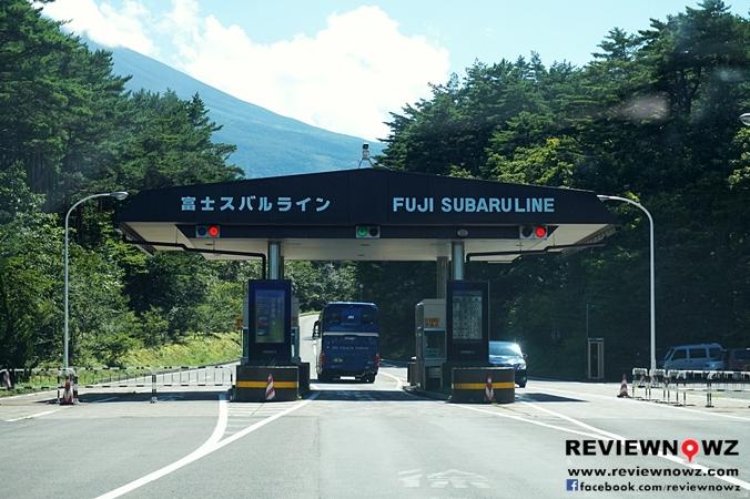 Mount Fuji Entrance