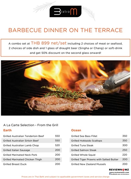 Barbecue Dinner on The Terrace Menu