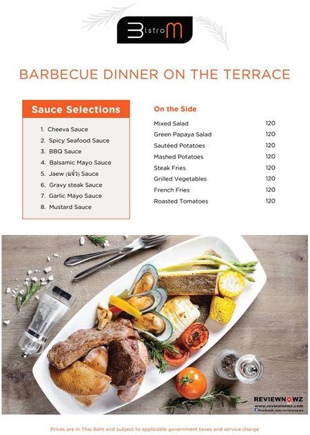 Barbecue Dinner on The Terrace Menu 2