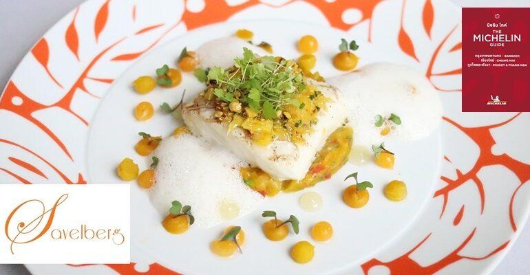 ลงตัวทุกองค์ประกอบกับประสบการณ์บนโต๊ะอาหารระดับ 1 Star Michelin 3 ปีซ้อนที่ Savelberg Thailand