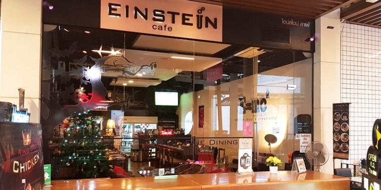 E=mc2 สูตรลับความอร่อยของ Einstein Cafe ที่ The Nine พระราม 9
