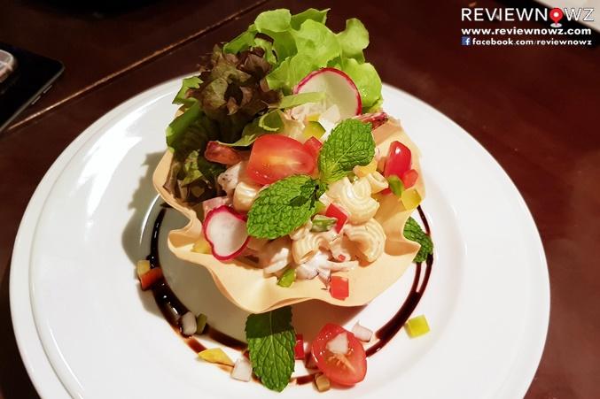 Einstein Salad