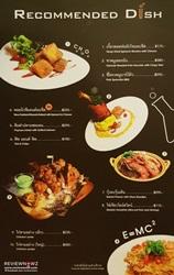 รายการอาหารและเครื่องดื่ม