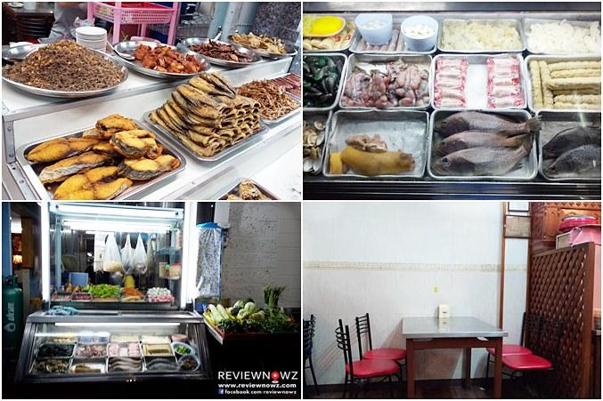 Fah Mui Restaurant