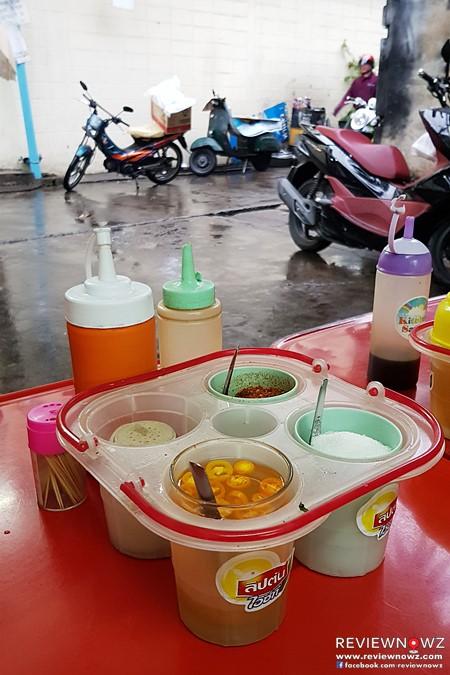 Guay Tiew Kua Gai seasoning
