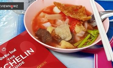 เย็นตาโฟคอนแวนต์ กว่า 40 ปีของซอสเย็นตาโฟสูตรลับความอร่อยจนได้ Michelin Guide Bangkok 2018
