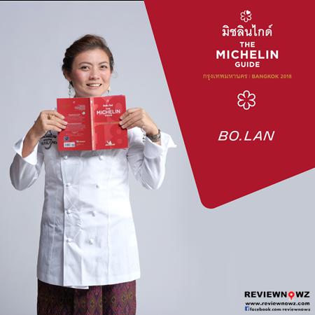 Michelin Guide Bangkok 2018 BO.LAN