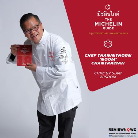 Michelin Guide Bangkok 2018 CHIM BY SIAM WISDOM