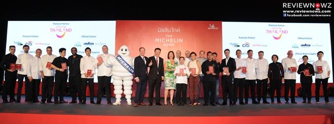 Michelin Guide Bangkok 2018 Press Conference