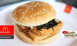 """ขายวันแรก! """"แมคฟิชซอสไข่ปลาญี่ปุ่น"""" เมนูใหม่จาก Mcdonald's ที่ฉีกกฎแมคฟิชสุดคลาสสิค"""