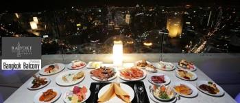 ปิดทุกจุดอ่อน! กับบุฟเฟ่ต์ไม่อั้นไม่จำกัดเวลาพร้อมระเบียงส่วนตัวชมวิวชั้น 81 ที่ Bangkok Balcony Premium, Baiyoke Sky Hotel