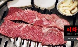 อร่อยเหมือนแม่บ้านเกาหลีทำให้ทาน กับรสมือ 50 ปีที่ Sorabol สุขุมวิท 26