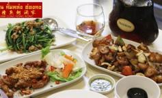 มื้อนี้เน้นเมนูผัดหอมๆอร่อยๆแกล้ม X.O. ที่ Kitchen Kam Lung Hong Kong เยาวราช