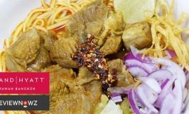 ความอร่อยที่แตกต่างกับหลากหลายเมนูข้าวซอยที่ YOU & MEE, Grand Hyatt Erawan Bangkok