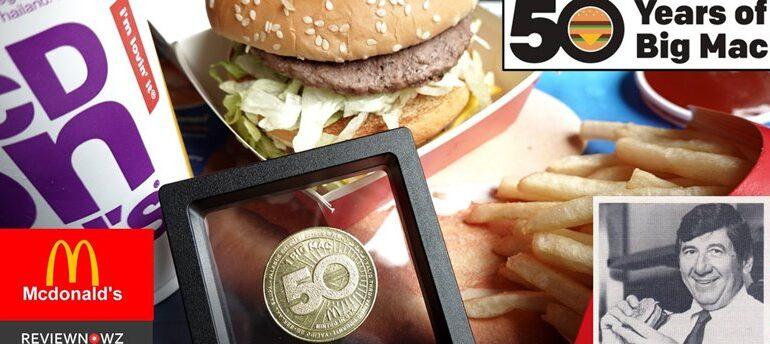 แจกเหรียญ MacCoin มีแค่ 5 เหรียญในไทยฉลองเมนูสุดฮิต Big Mac™ ของ McDonalds ครบรอบ 50 ปี