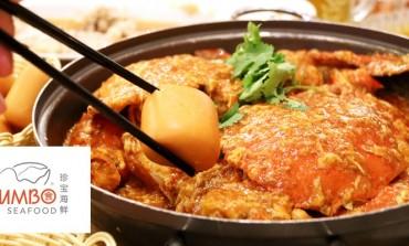 พาชิม Chilli Crab กับร้านอาหารซีฟู้ดระดับตำนานกว่า 30 ปีของสิงคโปร์ที่ JUMBO Seafood Singapore