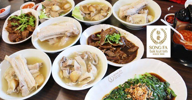ชิมบักกุ๊ดเต๋ระดับ Michelin Guide Singapore 3 ปีซ้อนที่ Song Fa Bak Kut Teh สาขา New Bridge Road