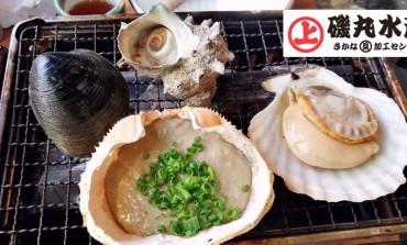 นั่งย่างหอยสดๆเป็นๆกับร้านอร่อย 24 ชั่วโมงที่ Isomaru Suisan สาขา Asagaya, Tokyo